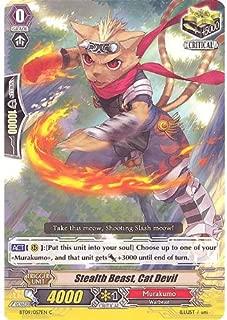 Cardfight!! Vanguard TCG - Stealth Beast, Cat Devil (BT09/057EN) - Booster Set 9: Clash of the Knights & Dragons