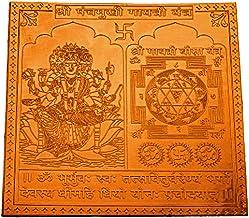 Shri Panchmukhi Gayatri Yantra in Thick Copper/Gold Plated/Pure Silver Premium Quality (6 Inch X 6 Inch Copper)