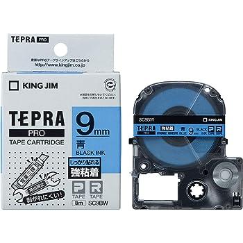 キングジム テープカートリッジ テプラPRO 強粘着 9mm SC9BW 青