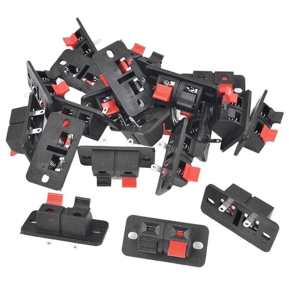 影響力のあるパット困難Houseuse 20個2?Wayステレオスピーカーターミナルプレートストリッププッシュコネクタブロック