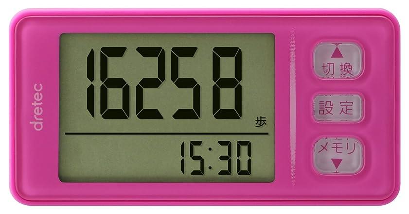 写真を撮るインチ談話DRETEC(ドリテック) 歩数計 消費カロリー エクササイズ表示 3Dセンサー ストラップ付き