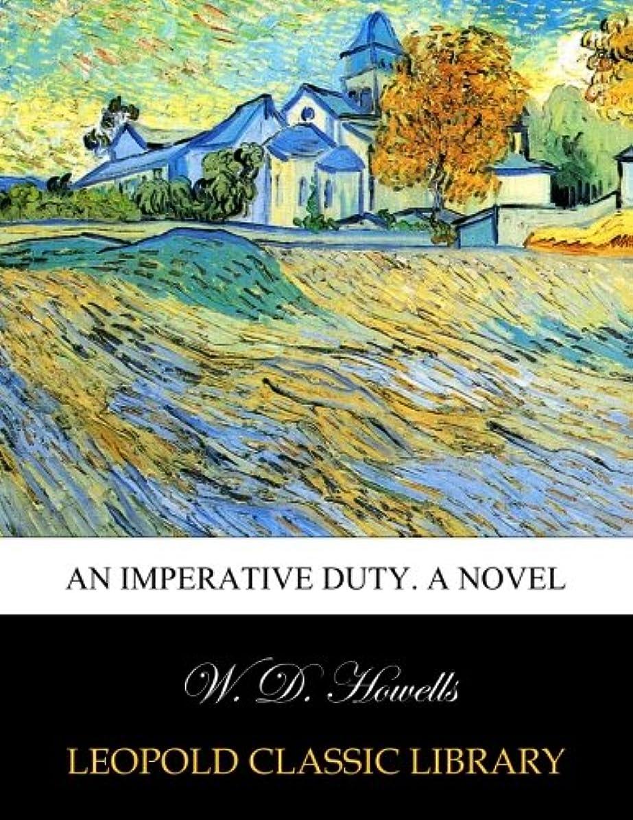 尽きる降臨八百屋An imperative duty. A novel