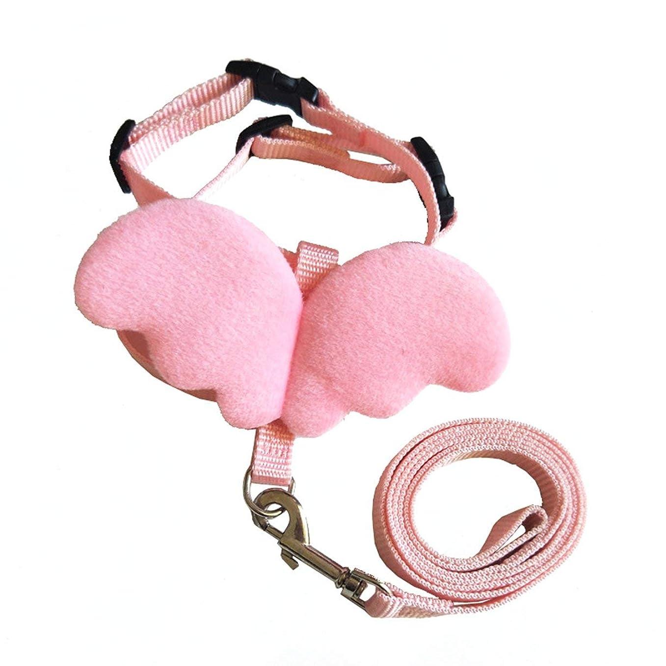 ピカリング不適早めるかわいいペットの犬の首輪は、小さなペット用に設定され、天使の羽付きの調節可能な犬のハーネスナイロンストラップペットアクセサリー-ピンク