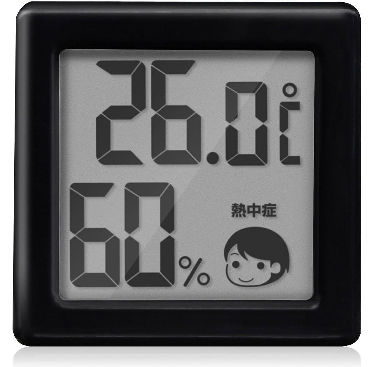 細部みすぼらしい勝利ドリテック 小さいデジタル温湿度計 ブラック O-257BK