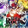 幕末Rock 極魂(アルティメットソウル) ミニアルバム