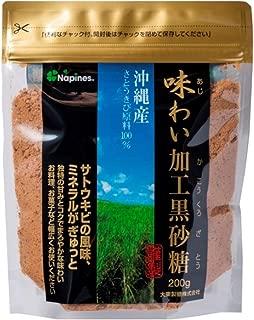 大東製糖 味わい加工黒砂糖 200g×4袋
