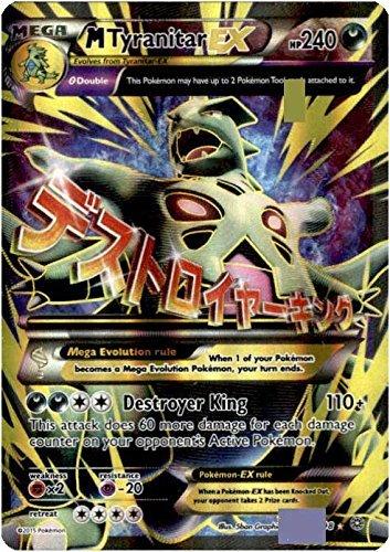 Pokemon - Mega-Tyranitar-EX (92/98) - Ancient Origins - Holo