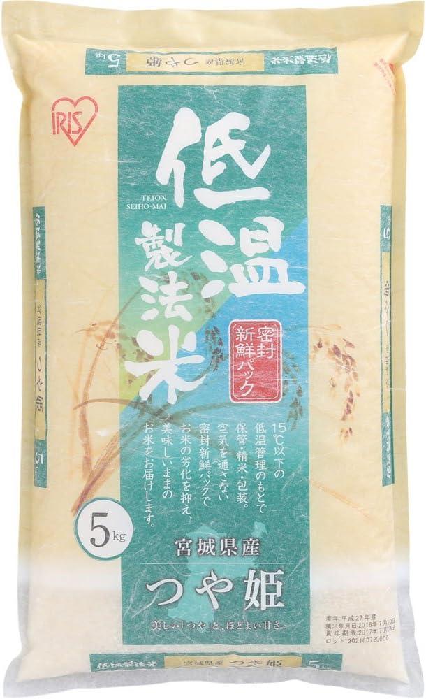 サトウのごはん 新潟県産コシヒカリ