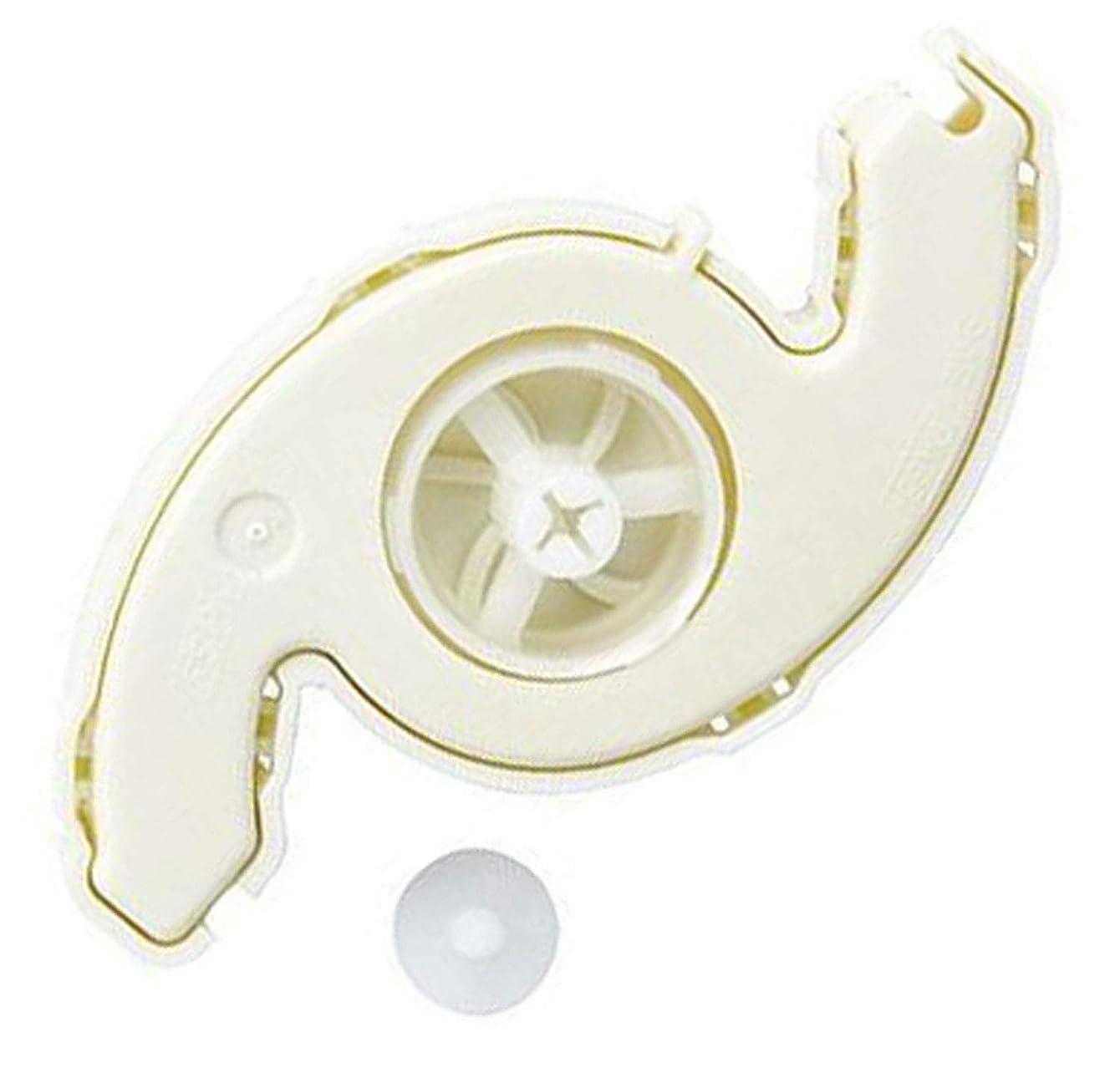 Dishwasher Spray Arm Wash Spinner that works with Maytag MDB7749SBM3