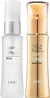 DHC Super Collagen Mist & Super Collagen Supreme