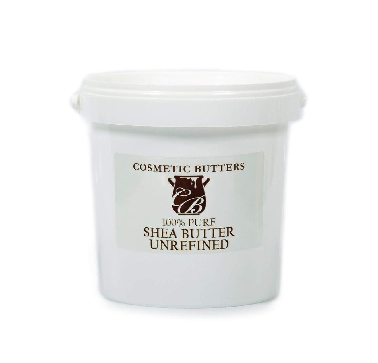 アスリートファイバ止まるShea Butter Unrefined - 100% Pure And Natural - 1Kg