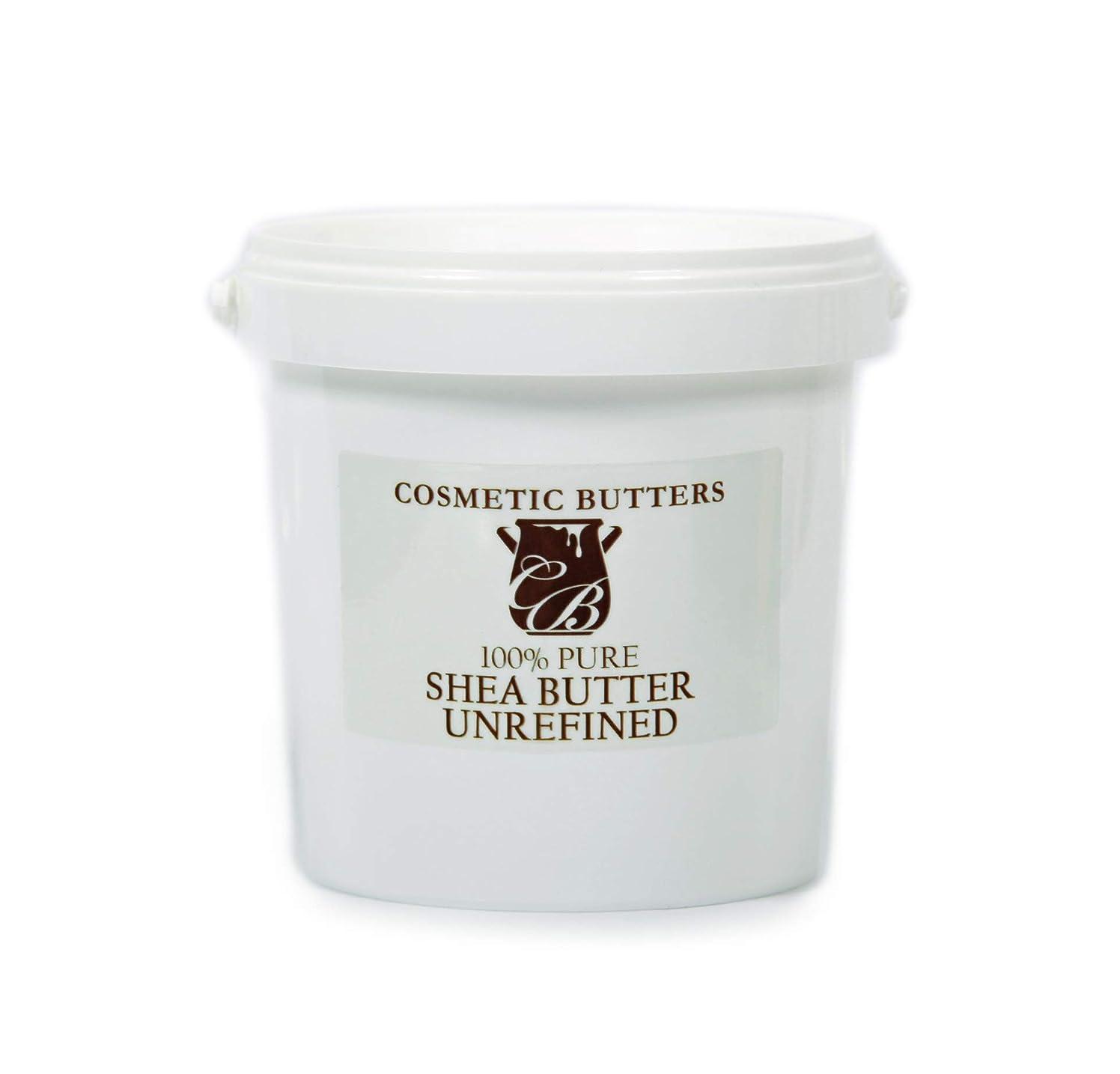 ギャップ海外で幻滅するShea Butter Unrefined - 100% Pure And Natural - 1Kg