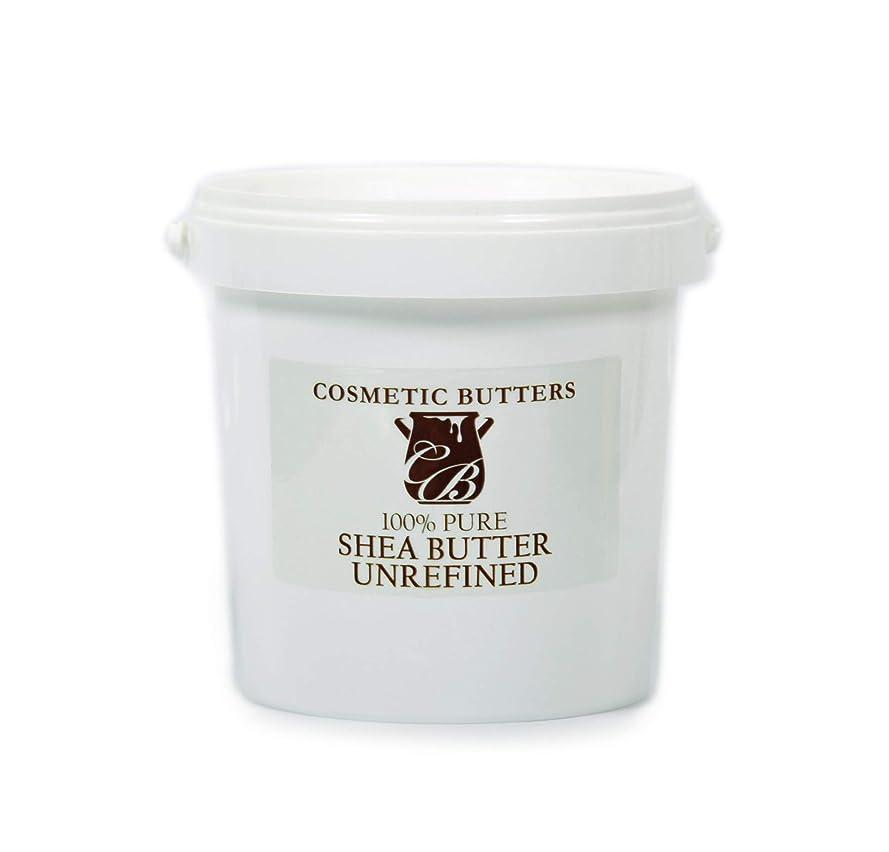 外側同時凍結Shea Butter Unrefined - 100% Pure And Natural - 1Kg