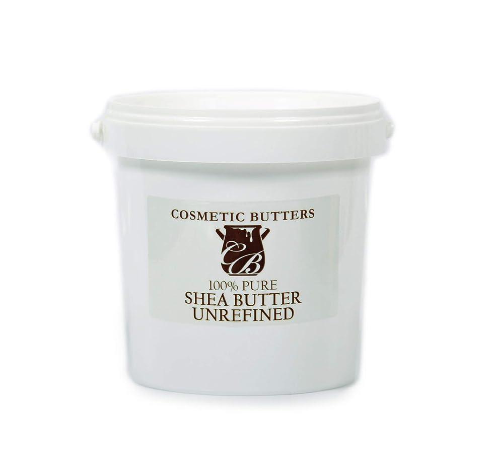 事分泌するしっかりShea Butter Unrefined - 100% Pure And Natural - 1Kg