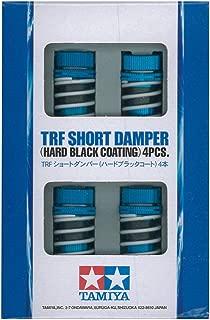TRFSeries No.173 TRF Short Damper (Black hard coat) four 42 273
