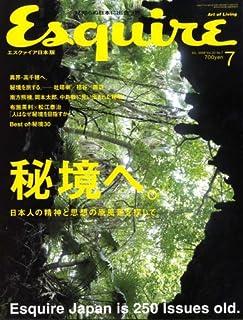 Esquire (エスクァイア) 日本版 2008年 07月号 [雑誌]