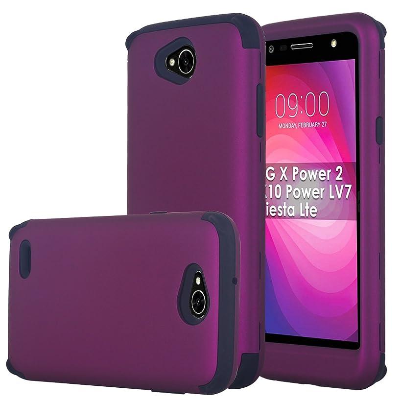 LG X Power 2 Case, LG Fiesta LTE Case, LG K10 Power Case, Shockproof Hybrid Hard Plastic + Flexible TPU Armor Impact Case for LG X Power 2/LG LV7/LG Fiesta LTE - Purple/Black