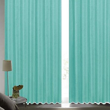 [カーテンくれない] 断熱・遮熱カーテン「静 Shizuka」完全遮光生地使用【形状記憶加工】遮音 防音効果で生活音を軽減 高断熱 静 遮光1級 全13色 色: ターコイズ (幅)100cm×(丈)200cm×2枚入 / Bフック/タッセル付き