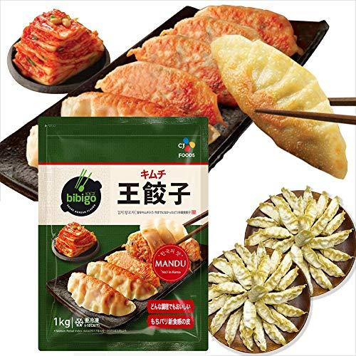 ビビゴ 王餃子 (キムチ) 1kg 韓国餃子 (35g×29個)冷凍 ギフト にも 美味しい お取り寄せ bibigo ビビゴ