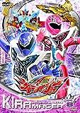 スーパー戦隊シリーズ 魔進戦隊キラメイジャー VOL.8[DVD]