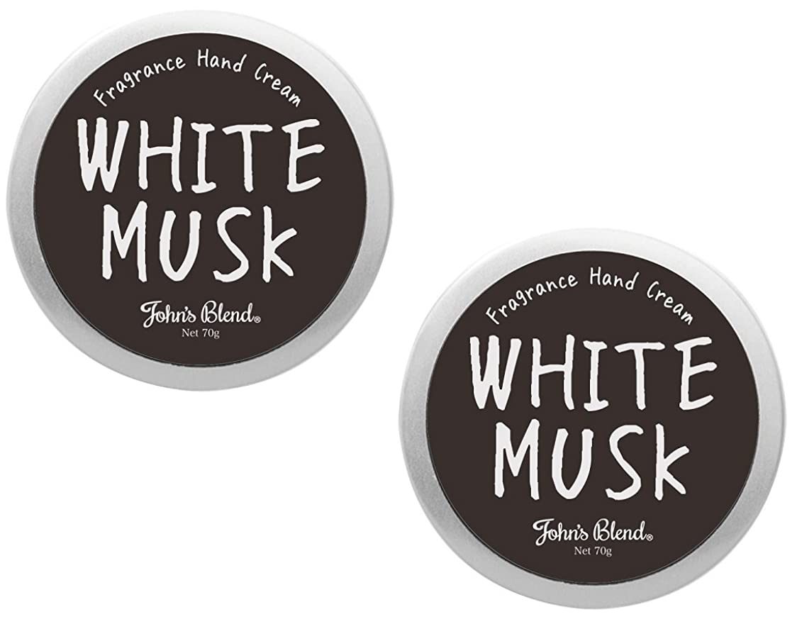化合物ビザ蓋【2個セット】Johns Blend ハンドクリーム 70g ホワイトムスク の香り OZ-JOD-1-1