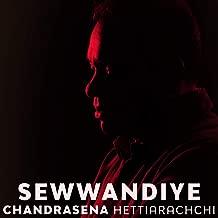 Sewwandiye