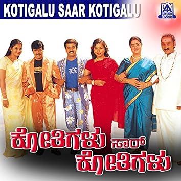 Kothigalu Saar Kothigalu (Original Motion Picture Soundtrack)