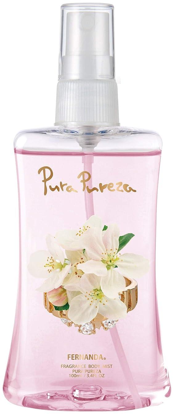 ミニ弾薬構造的FERNANDA(フェルナンダ) Body Mist Pura Pureza (ボディミスト ピュラプレーザ)