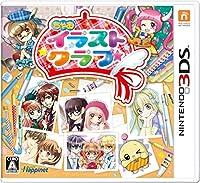 ちゃおイラストクラブ - 3DS