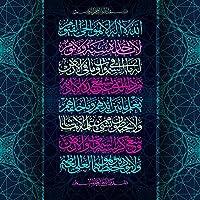 アッラーイスラムイスラム教徒の宗教ポスターHDプリントキャンバス絵画現代の壁アート写真ホームモスクの装飾50 * 70CMフレームなし