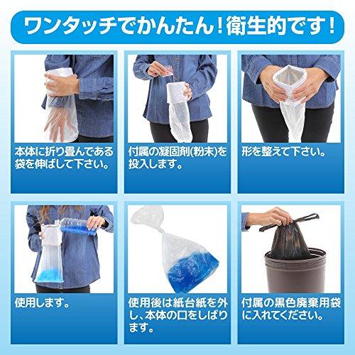 【抗菌消臭】片手で秒速トイレ10個セット携帯トイレ男女兼用大便小便利用可能日本製