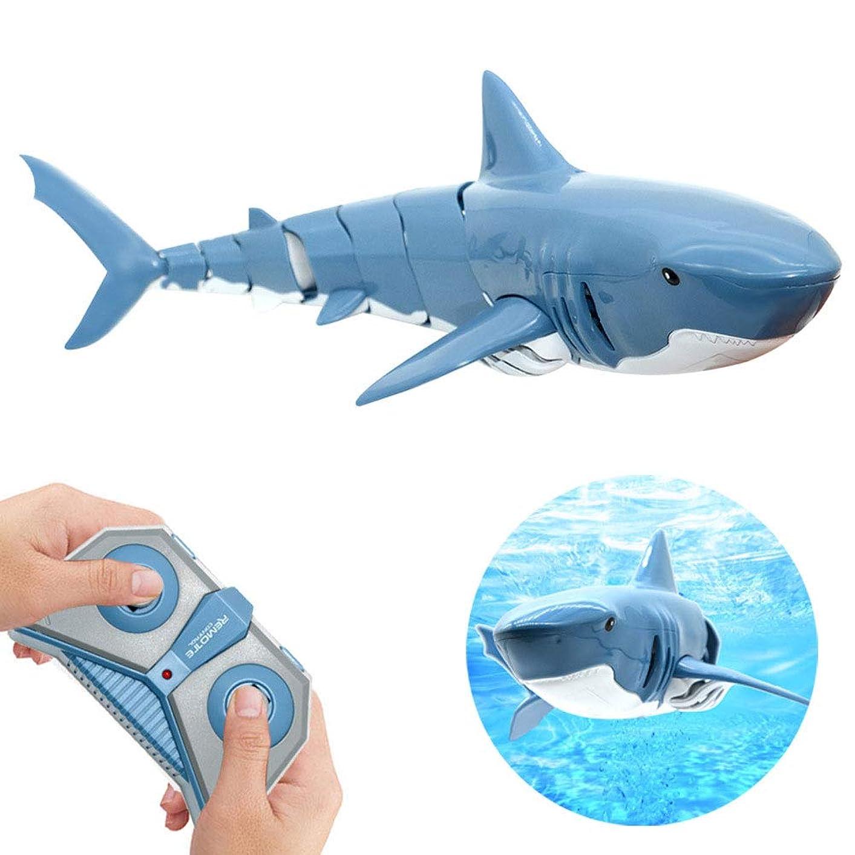 アーサーオーディション貯水池DYJ ラジコンサメ 電動おもちゃ 子供向け RC サメ 水中のおもちゃ 2.4G リモコン付き USB充電式 RCシャーク リモコン玩具 防水 前進/後退/左折/右折 プールに最適 プレゼント 贈り物