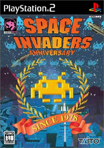 SPACE INVADERS - ANNIVERSARY -の詳細を見る