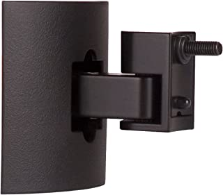 Bose UB-20 Series II wall/ceiling bracket (Single), 722141-0010, Black
