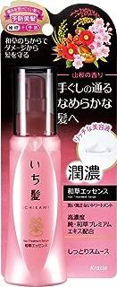 KRACIE Ichikami Japanese Grass Essence 100ml for Damaged hair