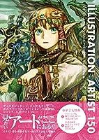 ILLUSTRATION ARTIST 150