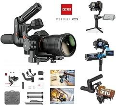 Zhiyun WEEBILL LAB 3-axis Handheld Gimbal Stabilizer for Sony A7S A7M3 A7R3 A7R2 A7S2 A6500 A6300 A6000 Panasonic GH5 GH5s Nikon Z6 Z7 Mirrorless Cameras - Standard Package