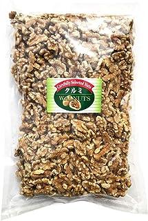 森本商店 生くるみ 無塩 無添加 植物油不使用 カリフォルニア産クルミ 国内パック 業務用1kg