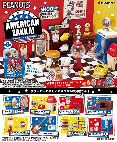 スヌーピー AMERICAN ZAKKA! BOX商品 1BOX=8個入り、全8種類