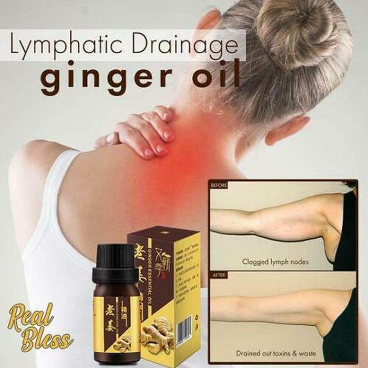 のぞき見変換陸軍ZooArts ジンジャーエッセンシャルオイル 精油 100%ピュアナチュラル ジンジャーオイル スパマッサージオイル ジンジャーオイルオーガニック Slimming Fat Miracle Ginger Oil 10ml