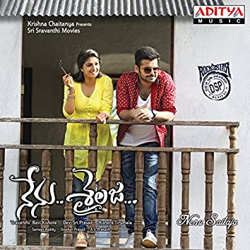 Nenu Sailaja (Original Motion PIcture Soundtrack)