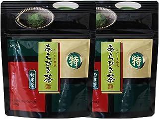 あらびき茶30g×2袋入|粉末緑茶|鹿児島県産茶葉100%|深蒸し茶-非売品一煎パック付