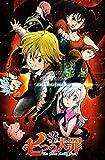 CGC Huge Poster GLOSSY FINISH - The Seven Deadly Sins Anime Poster Nanatsu no Taizai - ANI173 (16' x 24' (41cm x 61cm))