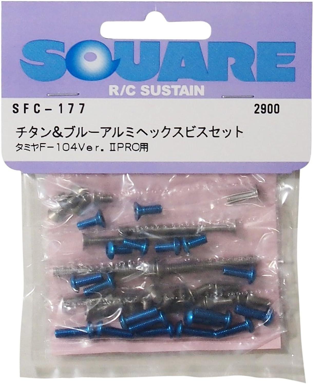 Titanium and aluminum bluee Hex Screw Set (Tamiya F104Ver.II PRO for) SFC177