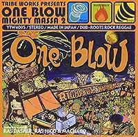 ONE BLOW MIGHTY MASSA2 (2001-05-25)