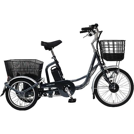 E-Parton(イーパートン)電動アシスト三輪自転車 20インチ