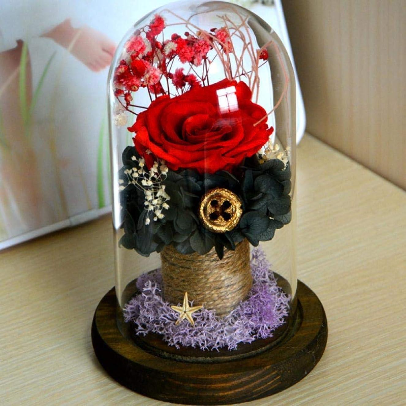 パパこっそりテザーBATWATY プリザーブドフラワーは、新鮮なガラスドームバレンタインデー結婚式母の日記念日誕生日の感謝祭、クリスマス、赤に花永遠の花バラ永遠のバラを保存しました 母の日のプレゼント (Color : Red)