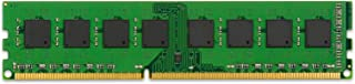 LENOVO THINKSERVER 8GB 2RX8 PC4-2133-E CL15 DDR4-2