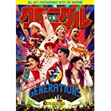 "GENERATIONS LIVE TOUR 2019 ""少年クロニクル""(Blu-ray Disc3枚組)(初回生産限定盤)"