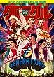 "「GENERATIONS LIVE TOUR 2019""少年クロニクル""[RZBD-77120/2][DVD]」"